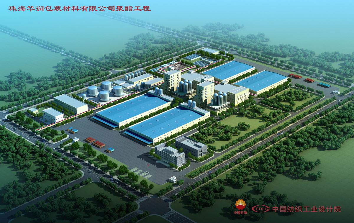 珠海生产基地鸟瞰图